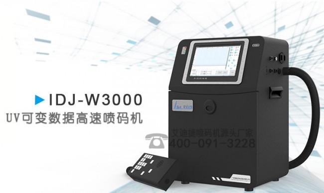 口罩生产日期批号喷码打码机,UV口罩喷码机