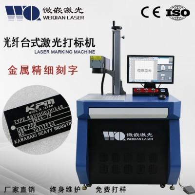 医疗器械UDI唯一标识码打印设备 UDI码激光喷码机