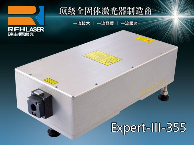 Expert-III-355-1