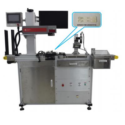 IVD检测卡条激光喷码机