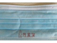 一次性口罩喷码机无纺布喷码机口罩包装覆膜滤棉全自动喷码机