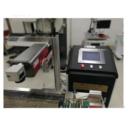 手持测温枪/检测仪器/医用包装激光喷码机