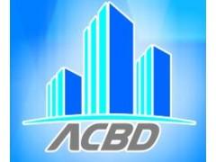 2020第4届安徽国际建筑节能及新型建材展览会