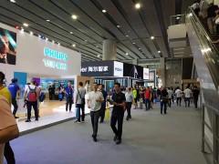 2020中国(青海)国际绿色建筑及新型建材博览会