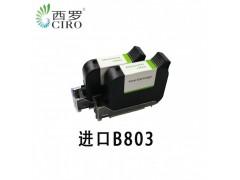 在线喷码机N95口罩喷码专用进口溶剂快干墨盒喷印清晰
