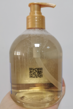 消毒液二维码喷码机洗手液跳码喷码机产品追溯码配套流水线喷码机