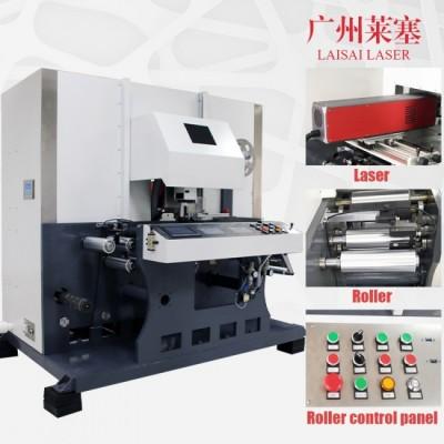 薄膜材料连续易撕线透气孔激光模切机