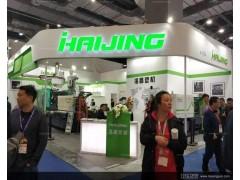 2020China上海国际塑料橡胶及包装印刷展览会