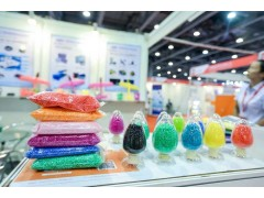 2020China上海国际包装制品与材料展览会