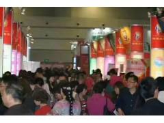 2020第十六届郑州食品包装机械展会