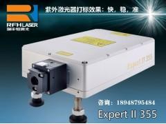 3W紫外激光器无接触无损耗打标食品包装袋生产日期