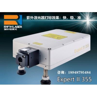 台湾客户欲购买3W紫外激光器用于食品袋生产日期流水线打标