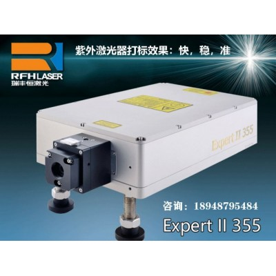 355nm固体激光器切割PCB、FPC柔性线路板边缘光滑整齐