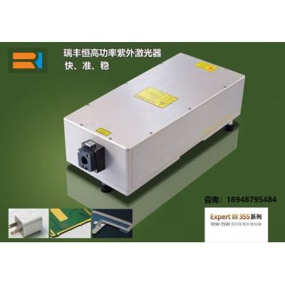 355nm紫外激光器自动标刻PCB/FPCB表面二维码