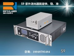 S9紫外激光器特别适合PE薄膜打码,出光稳定性高