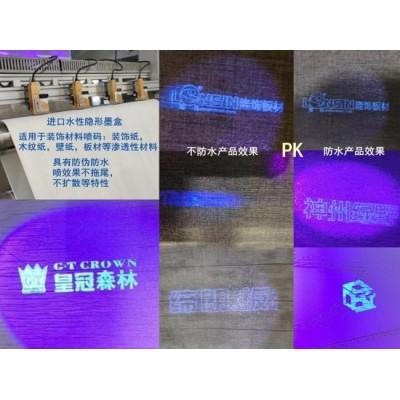 HP45进口水性颜料隐形墨盒蓝色防水耐晒装饰纸墙纸适用