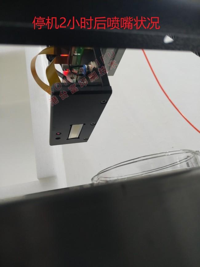 小理光GH2220喷头UV墨水 高速50米每分钟喷码不晕墨