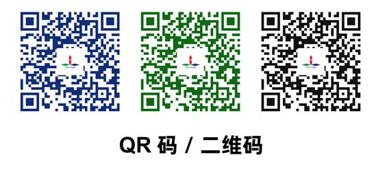 深度截图_选择区域_20200814111309