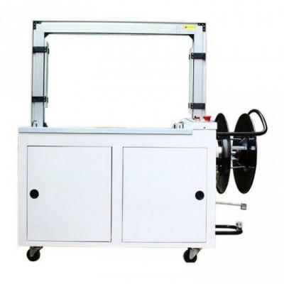全自动打包机电商pp带打包机捆包机快速捆扎机纸箱热熔型打包机