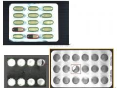 视觉检测--药品泡罩检测