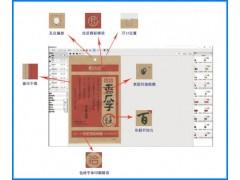 视觉检测-包材印刷检测