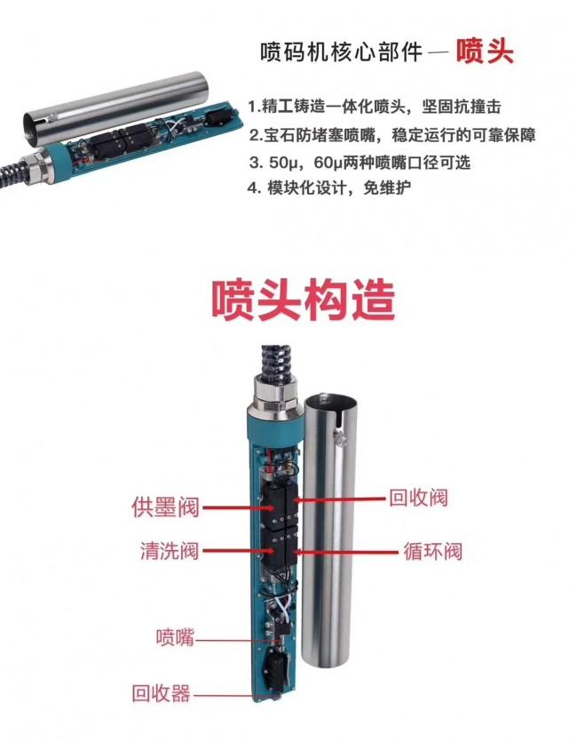 衡阳喷码机打码机激光标识设备专卖 喷码机维修