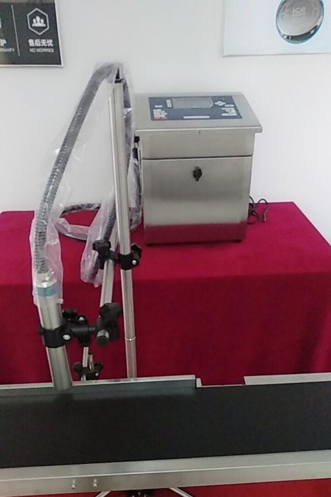 娄底生产日期喷码机打码机专卖码机标识设备维修耗材