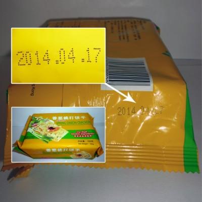 食品包装袋生产日期喷码机护手霜日期打码机外包装有效期喷码机