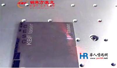 家电企业告别人工贴标新选择:锦帛方激光打标机